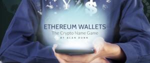 Ethereum Crypto Wallet Domain Names